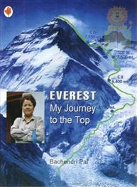 Everest My Journey ..