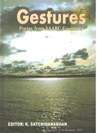 Gesture - Poetry Fr..