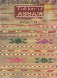 Folklore Of Assam