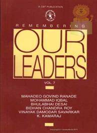 Our Leaders Vol - 7