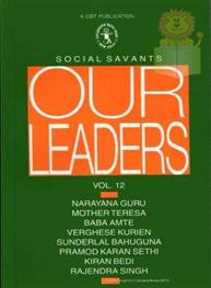 Our Leaders Vol - 12