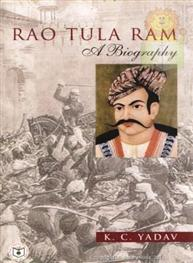 Rao Tula Ram A Biography