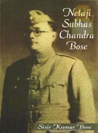 Netaji Subhas Chand..