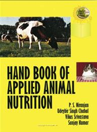 Hand Book Of Applie..
