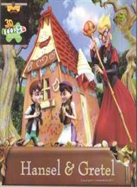 Hansel & Gretel 3D