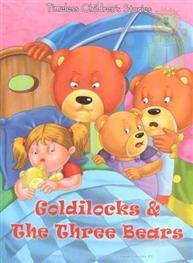 Goldilocks and The ..