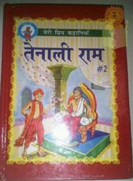Tenali Ram