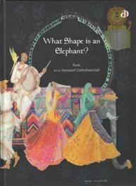What Shape Is An Elephant?