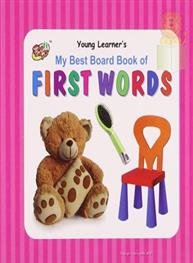 My Best Board Book ..
