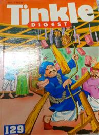 Tinkle Digest Vol 7 No 9