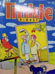 Tinkle Digest Vol 14