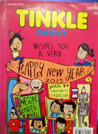 Tinkle Digest Issue 253