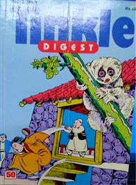 Tinkle Digest Vol 2 No 1