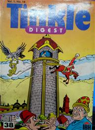 Tinkle Digest Vol 1 No 14