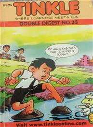 Tinkle Double Digest No 33