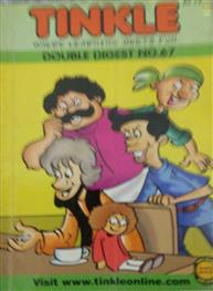 Tinkle Double Digest No 67