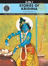 Stories Of Krishna:..