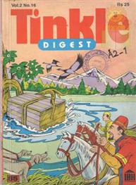 Tinkle Digest vol no 16