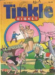 Tinkle Digest vol 5 no 7