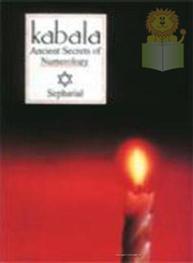 Kabala: Ancient Sec..