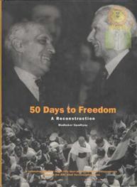 50 Days To Freedom:..