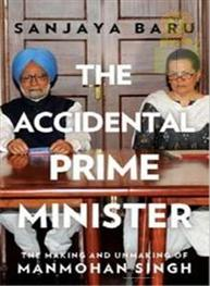 The Accidental Prim..