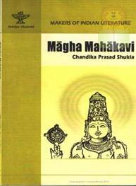 Magha Mahakavi