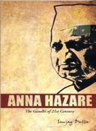 Anna Hazare The Gan..