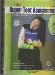 Bbc Super Test Assi..