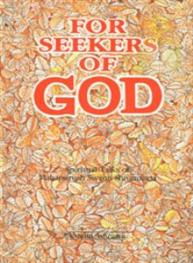 For Seekers Of God ..