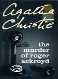 The Murder of Roger..