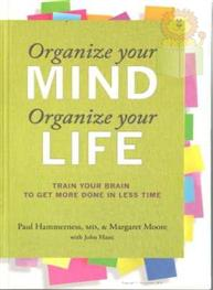 Organize Your Mind ..