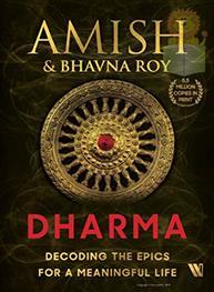 Dharma: Decoding th..