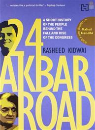 24 Akbar Road: A Sh..