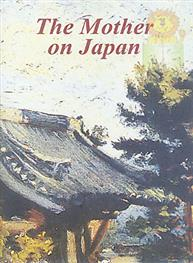 The Mother on Japan