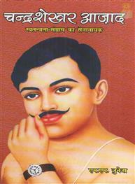 Chandrashekhar Azad..