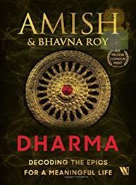 Amish & Bhavna Roy