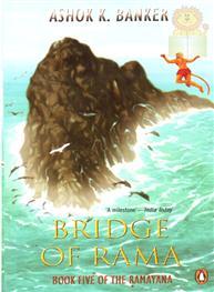 Bridge of Rama: Boo..