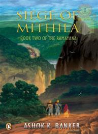 Siege of Mithila: B..